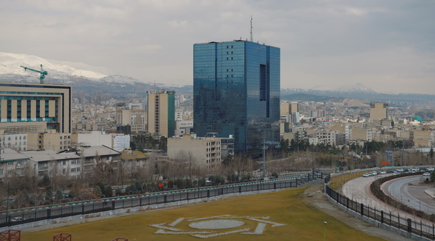 Maintenance of Central Bank of Iran(2000-2018)