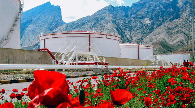 Darreshahr Oil Storage Tank Farm