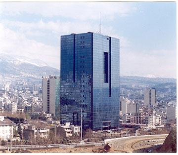 Central Bank of Iran Main Building